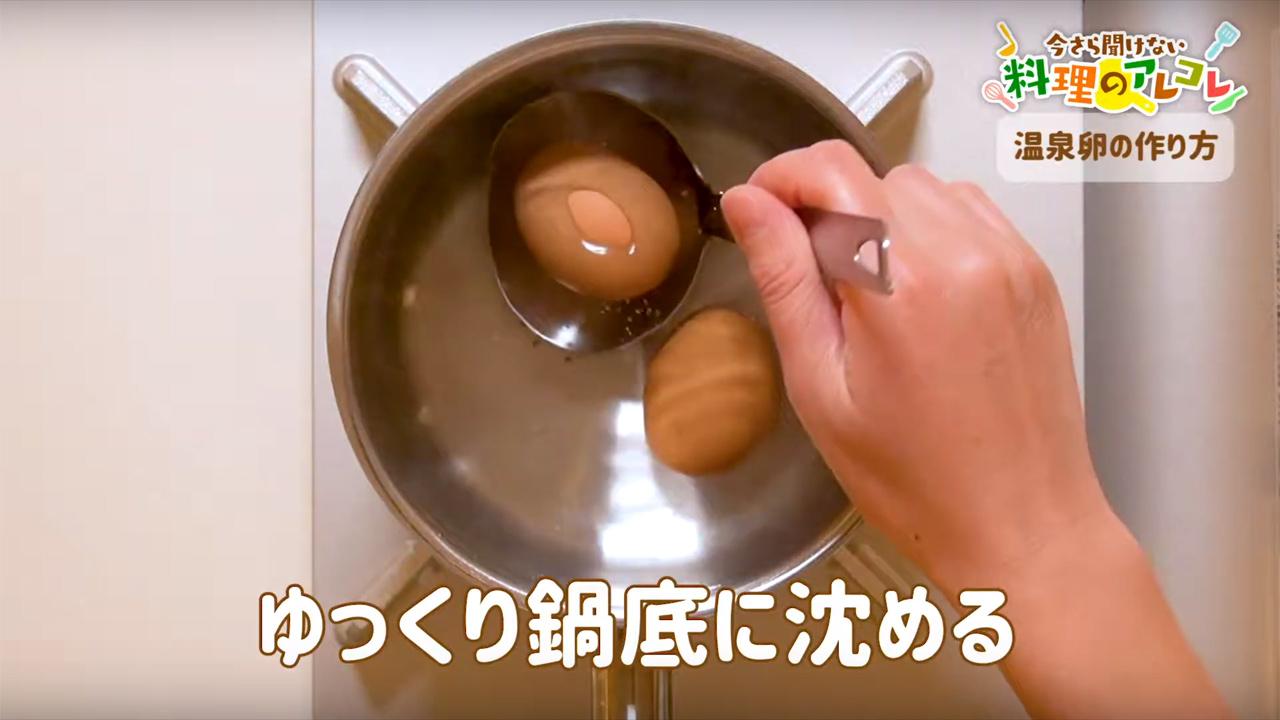 卵 いつまで ゆで