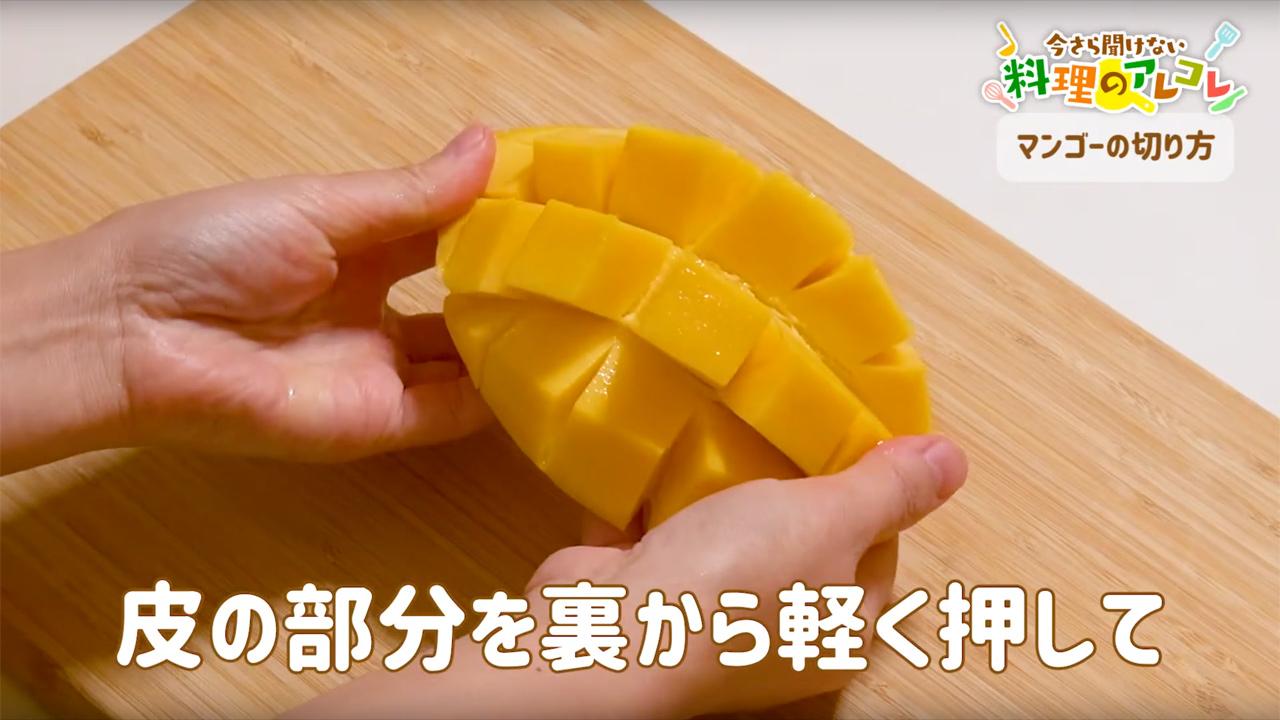 方 パイナップル 切り