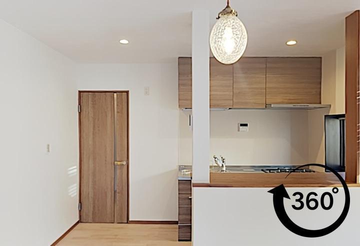家族構成の変化による戸建リフォーム。お互い暮らしやすい二世帯同居。360°事例。パノラマ事例。